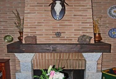 La Cancela Casa Rural - Fuente El Fresno, Ciudad Real