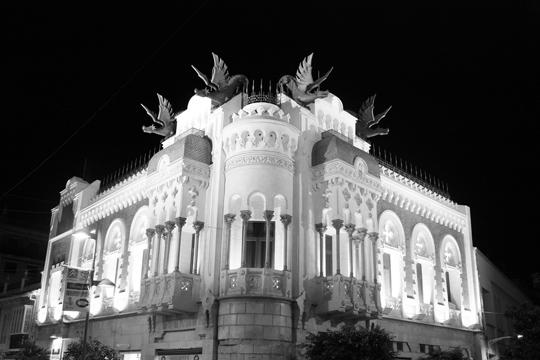 Cosas que hacer en Ceuta