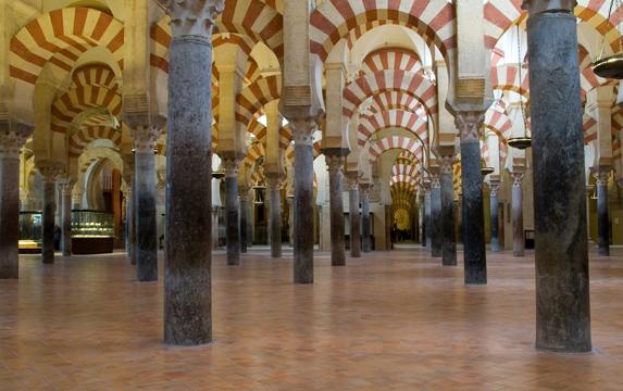 Cosas que hacer en Córdoba